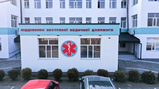 У Виноградівській ЦРЛ встановлюють нове медичне обладнання