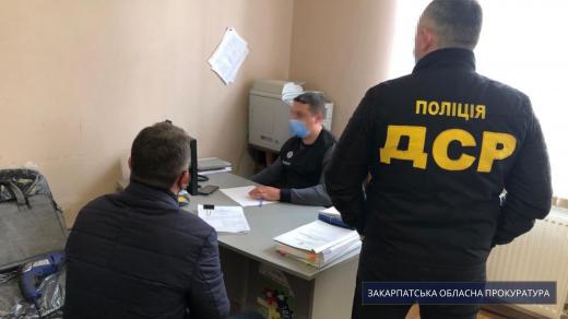 Службовцю Закарпатської облради повідомлено про підозру в корупційному злочині