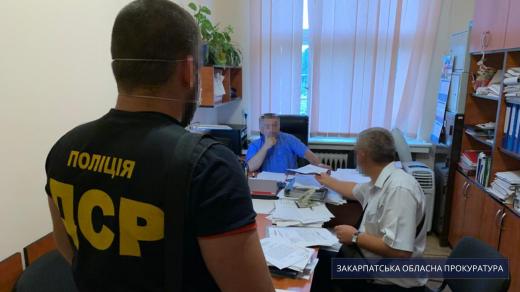 Заволодіння бюджетними коштами у розмірі 29,6 млн грн: на Закарпатті завершили розслідування резонансного злочину
