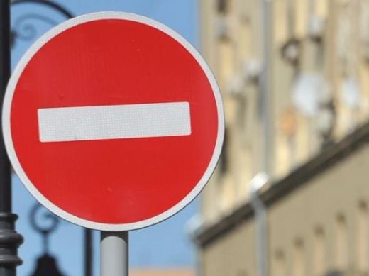 На одній із вулиць Ужгорода завтра частково обмежать рух