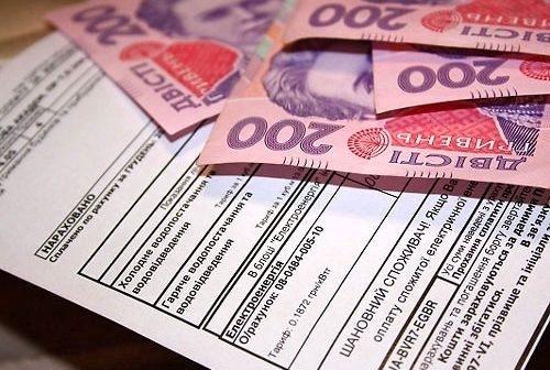 Українці збільшили борги за комуналку на 1 млрд гривень