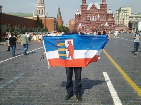 Доведено вину закарпатця, який закликав до зміни меж території України