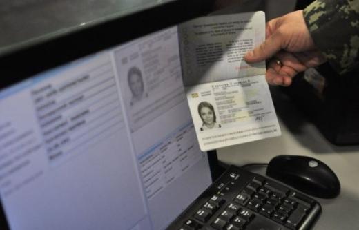 В Україні ввели електронну прописку: хто зможе її отримати
