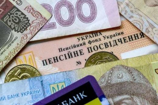 З 1 вересня пенсії та соцвиплати отримуватимуть лише через банки, та є винятки
