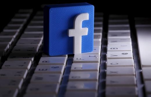 Хакери опублікували персональну інформацію півмільярда користувачів Facebook