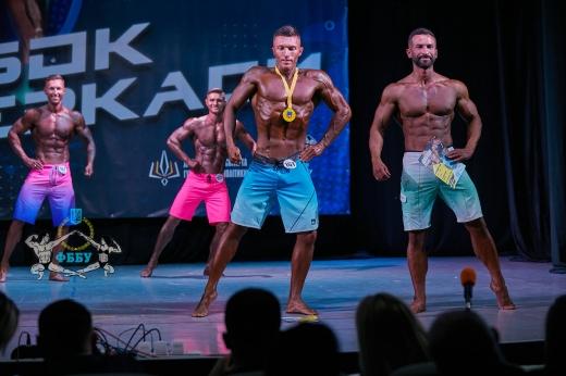 Закарпатці посіли призові місця на змаганнях із бодібілдингу: фото