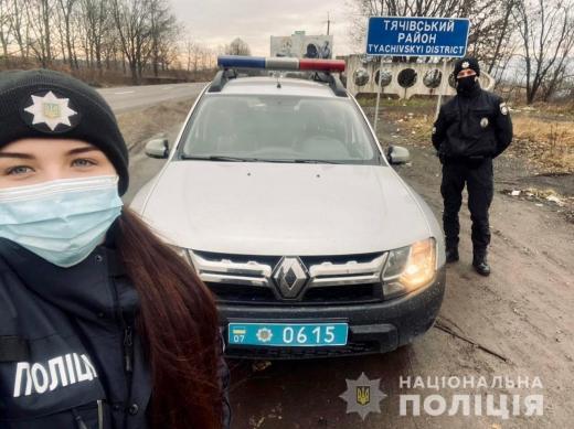 На Тячівщині полісмени врятували людину від самогубства