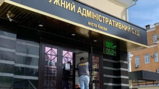 Детективи НАБУ затримали брата глави ОАСК Вовка - ЗМІ