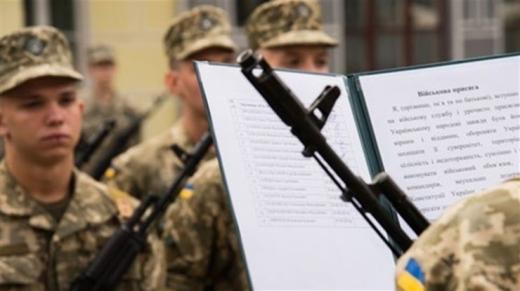 В Ужгороді відбудеться брифінг щодо весняного військового призову