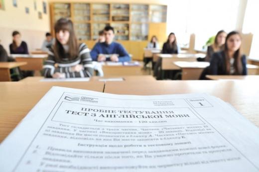 В Ужгороді у суботу школярі писатимуть пробне ЗНО