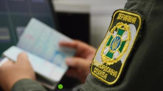 Уряд змінив умови перетину кордону: українцям дали більше часу на ПЛР-тест
