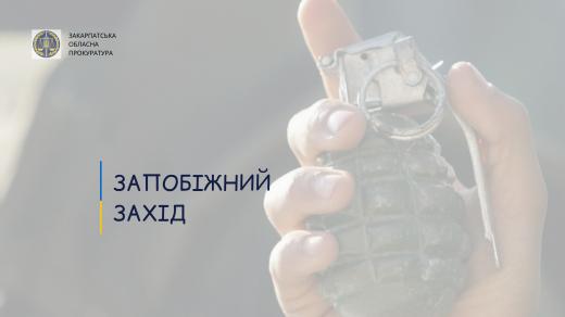 36-річний мешканець Мукачева опинився під вартою за підозрою у зберіганні вибухових пристроїв