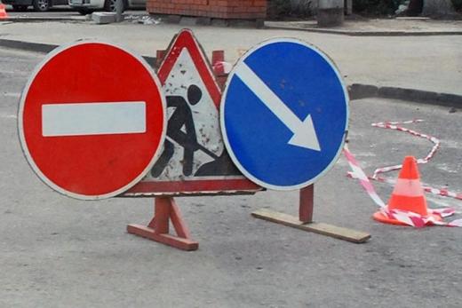 До уваги водіїв: на одні з вулиць Ужгорода ремонтні роботи