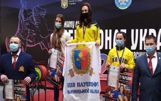 Закарпатці вибороли медалі на Чемпіонаті України з пауерліфтингу