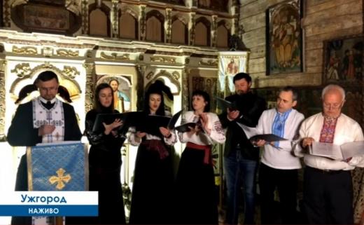 Щоденний проєкт УГКЦ «Вервиця єднає» сьогодні з Ужгорода (ВІДЕО)