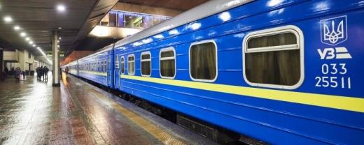 З Ужгорода у Львів та навпаки – Укрзалізниця відновлює поїзди