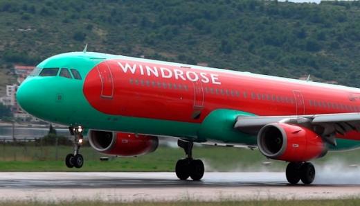 На Закарпатті планують відновити пасажирські авіаперевезення