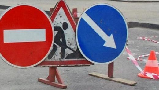 Протягом дня на одній з вулиць Ужгорода проводитимуть ремонтні роботи