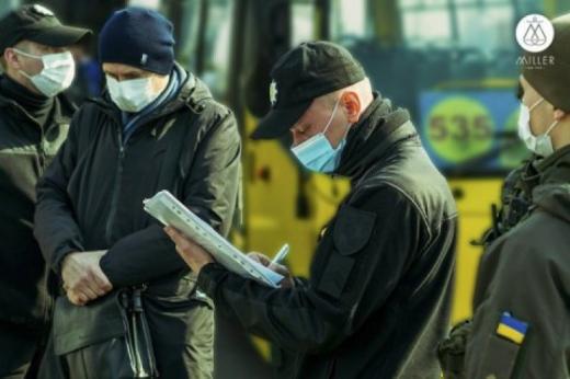 На Закарпатті водія, який порушив карантин, оштрафували на 17 тисяч гривень