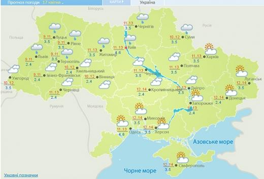 На вихідних в Україні подекуди дощитиме, але буде тепло