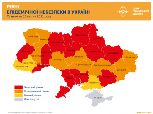У Закарпатській області показник COVID-госпіталізацій знизився до 40,2