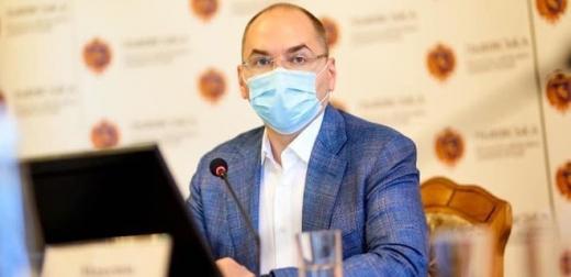 Степанов повідомив, чи посилюватимуть всеукраїнський локдаун на свята