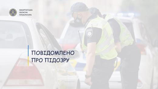 На Закарпатті у корупційних злочинах підозрюють працівників поліції та мешканку Тячівщини