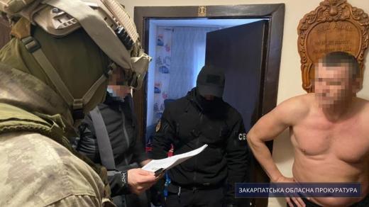 На Закарпатті підозрюють посадовців Держгеокадастру у незаконній передачі державних земель