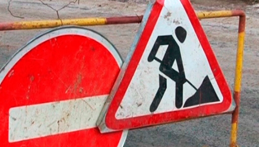До уваги водіїв: на одній з вулиць Ужгорода проводять ремонтні роботи