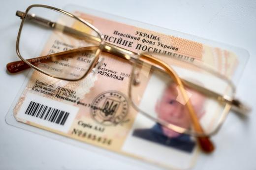 У Мінсоцполітики розповіли, навіщо скасували доставку пенсій
