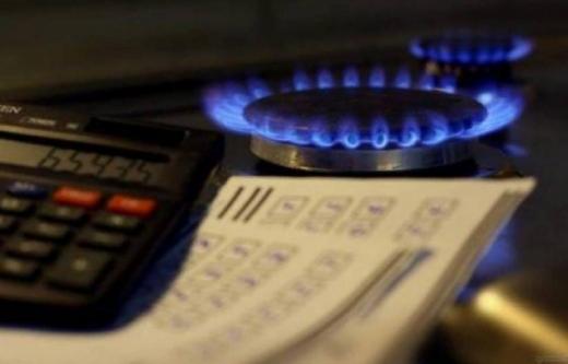 """У """"Закарпатгаз Збуті"""" повідомили, скільки коштуватиме кубометр газу для споживачів"""