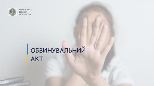 51-річного жителя Сваляви судитимуть за домашнє насильство над дружиною