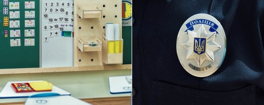 Смикала учня за волосся: поліцейські перевіряють інформацію щодо дій вчительки на Рахівщині