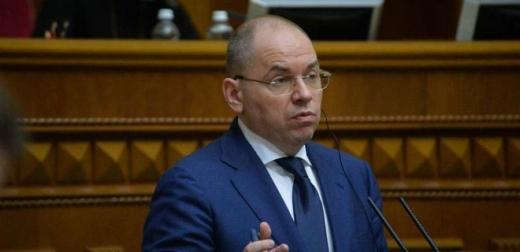 Верховна Рада звільнила голову МОЗ Степанова