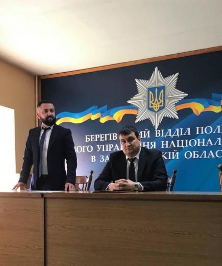 У Берегівській окружній прокуратурі призначено нового керівника