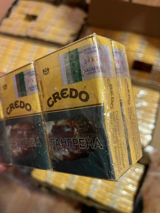 Чергову спробу тютюнової контрабанди викрили на Закарпатті