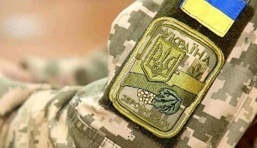 На підсилення війська платники Закарпаття спрямували майже 157 млн гривень