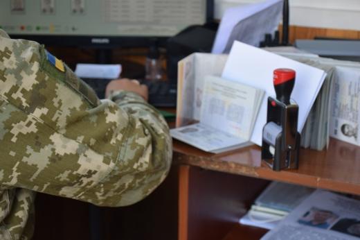 Громадянин Чехії намагався потрапити в Україну за чужим паспортом