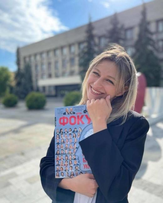 Закарпатка потрапила до ТОП-50 блогерів України