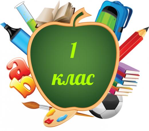 Понад 1700 дітей вже зарахували до перших класів закладів освіти Ужгорода