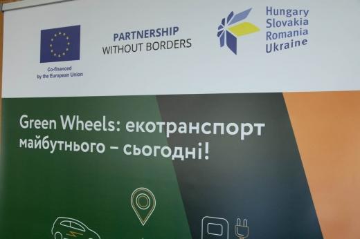 Біля Ужгорода створять електрозарядний хаб «Green Wheels»