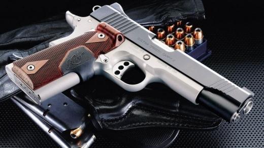 Відповідальність за незаконне зберігання і носіння зброї в Україні
