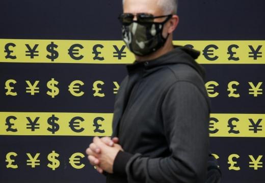 Гривня знову ослабла до долара та євро: свіжий курс валют