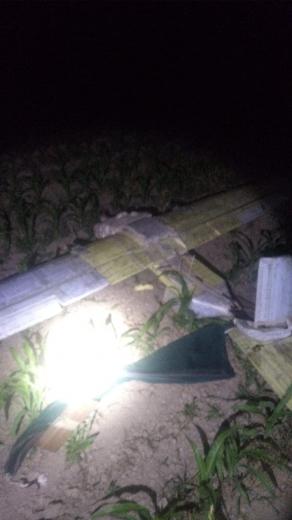 Поблизу Чопа виявили безпілотник контрабандистів