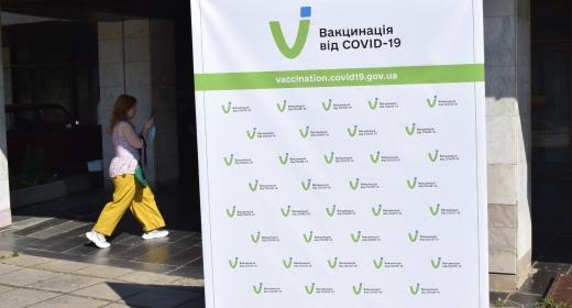 На вихідних в Ужгороді знову працюватиме Центр вакцинації населення