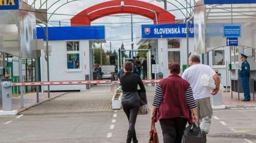 Словаччина змінила порядок в'їзду іноземців, в тому числі українців