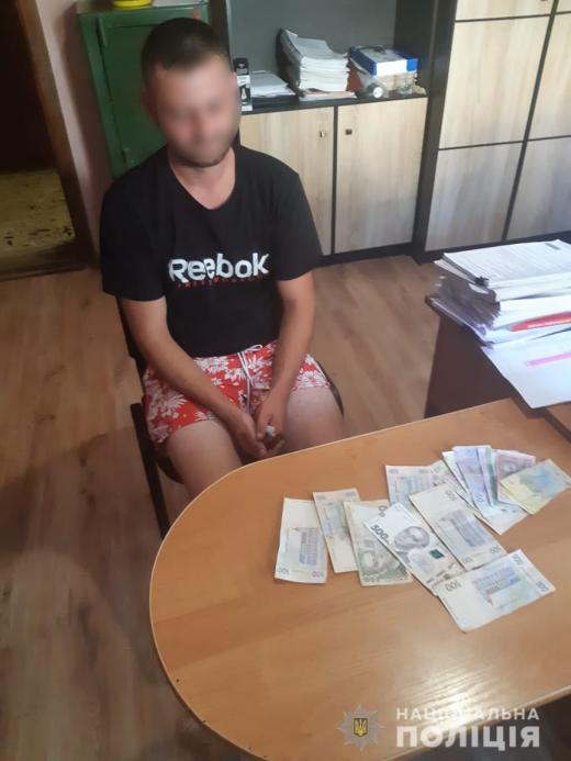 На Закарпатті у відпочивальника вкрали понад 15 тисяч гривень