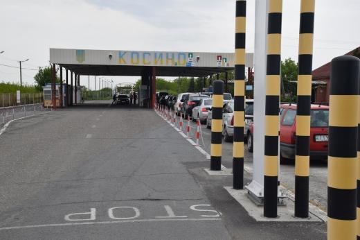 На Закарпатті відновлено можливість перетнути кордон в двох пунктах пропуску