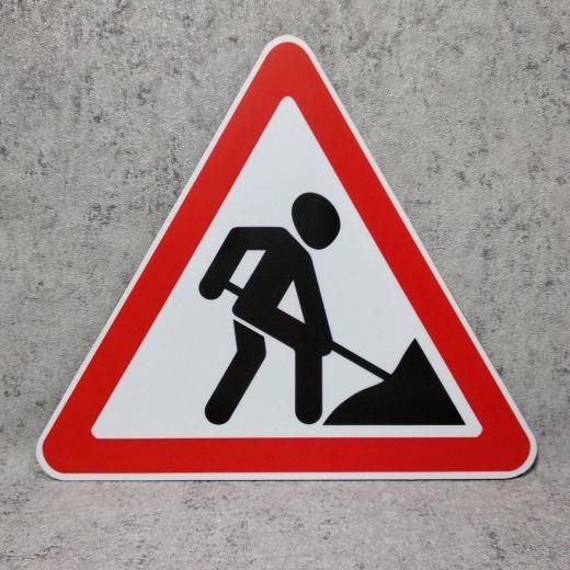 В Ужгороді на низці вулиць буде обмежено рух автотранспорту: подробиці