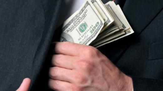Закарпатські податківці встановили схему незаконного заволодіння коштами з бюджету